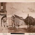 106.Karlovo n. 1946